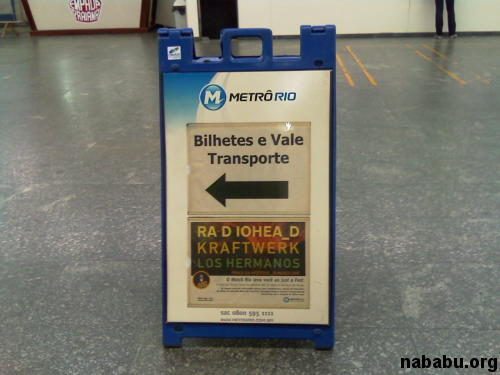 radiohead-metro